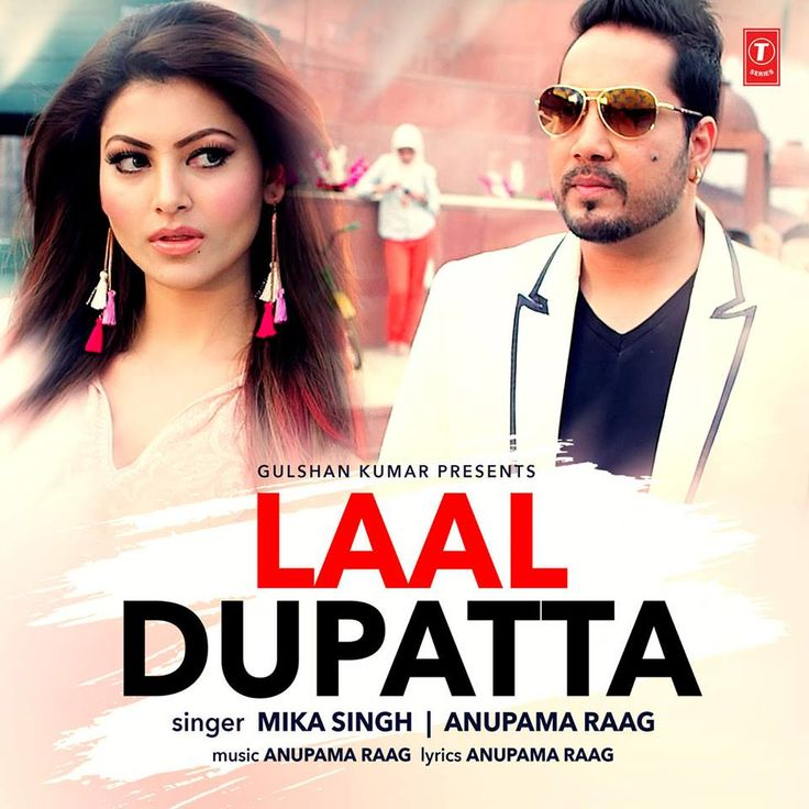 Laal Dupatta - Mika Singh Mp3 Song Free Download   Download Link :: http://songspkhq.com/laal-dupatta-mika-singh-mp3-song/