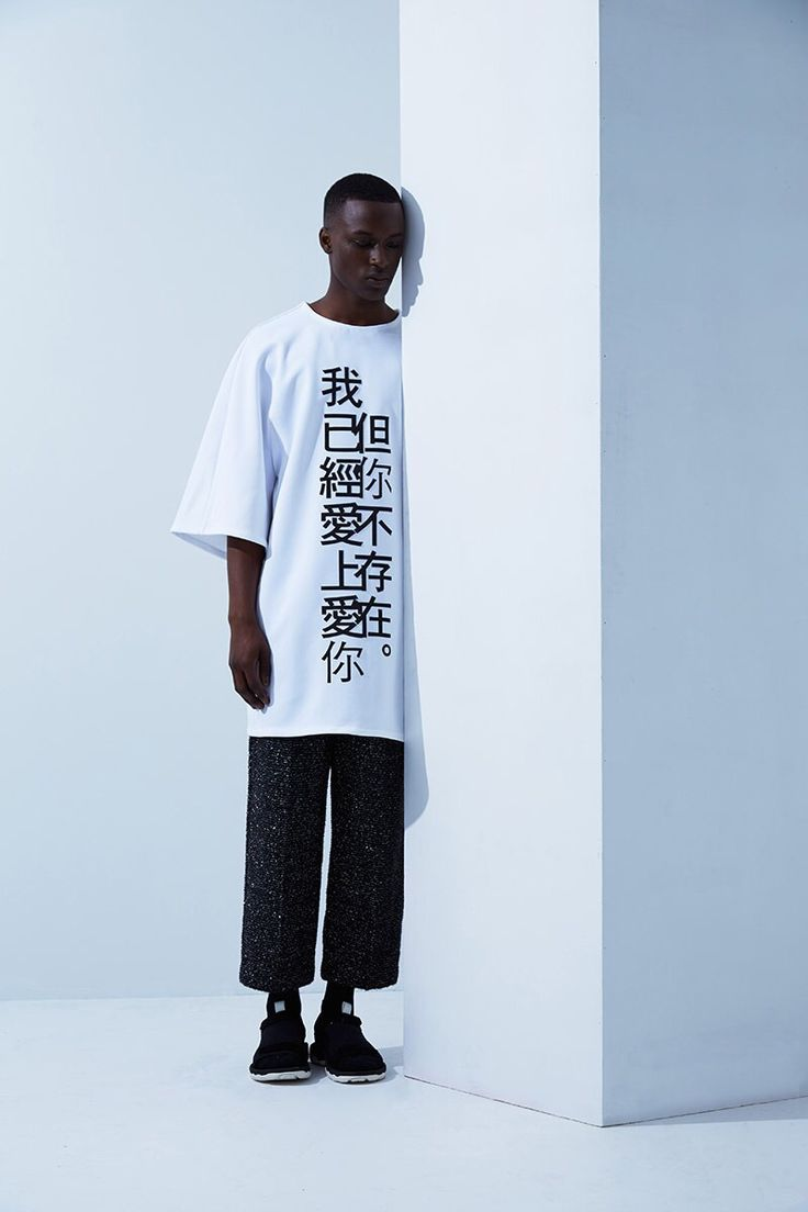 Bei Kuo , spring 2015