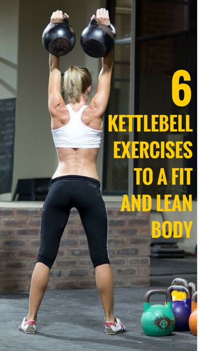 Kettlebell exercises that will help you burn more fat and pack on more lean muscles. #fitness #health #kettlebell #workout