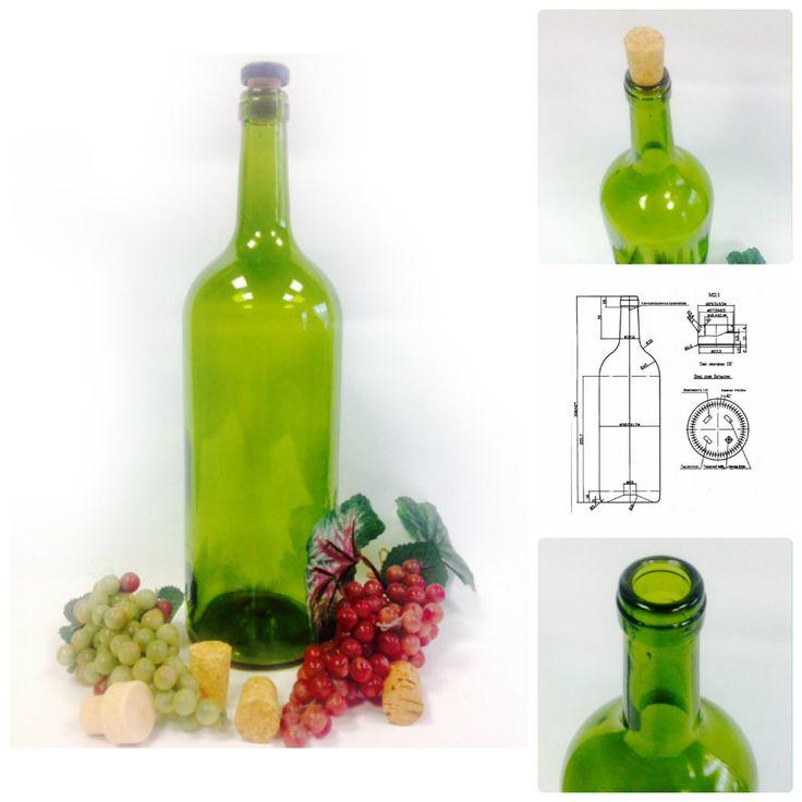 Большая бутылка для вкусного вина   У Вас вкусное домашнее вино?  http://privatnamarka.com/category/domashnee-vinodelije/  Не мелочитесь - налейте его в высокую (336 мм), большую бутылку (1.5 л).  http://privatnamarka.com/bolshaya-butylka-vinnaya-olivkovaya-15-l-bukharest/  Это оливковая классическая винная бутылка с вогнутым дном.  https://www.youtube.com/watch?v=Q6Imkf3CkIo Её можно закупорить корковой пробкой, при помощи двухрычажного укупорщика и поставить вино в погреб.