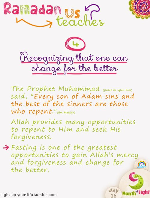 Month Of Light  Ramadan teaches us! Lesson 4