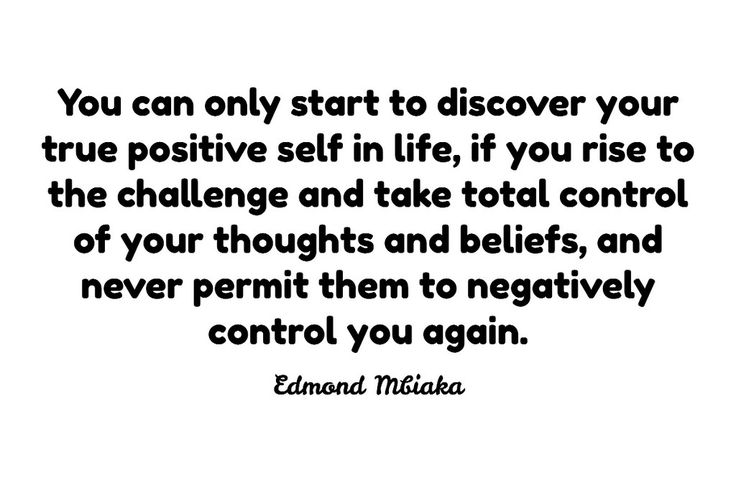 Self Discovery Quote by Edmond Mbiaka | by ShaluSharmaBihar