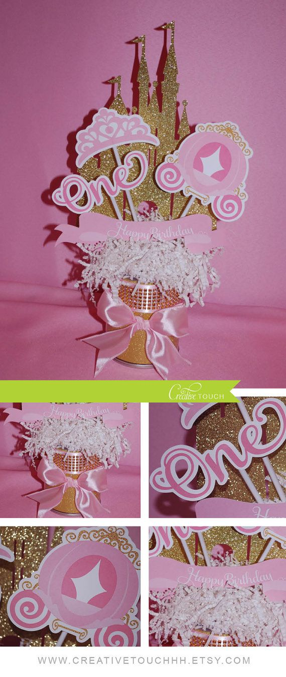 Princess Centerpieces Pink & Gold Disney by CreativeTouchhh