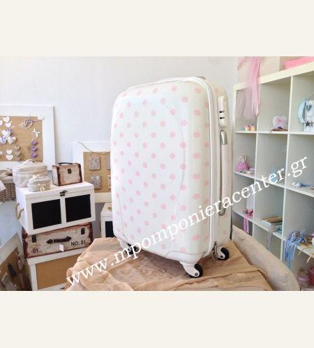 Βαλίτσα τρόλεϋ λευκή με ροζ πουά, εντυπωσιακή