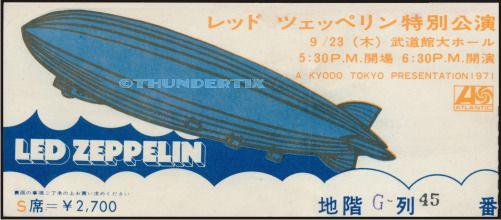 1  LED ZEPPELIN VINTAGE UNUSED FULL CONCERT TICKET 1971 Tokyo, Japan