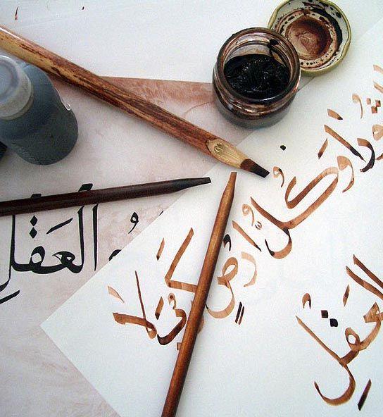 Com o objetivo de promover o ensino da língua árabe, a BibliASPA oferece curso básico e gratuito a estudantes do ensino fundamental e médio, que tenham entre 13 e 19 anos. As inscrições vão até 30 de março.