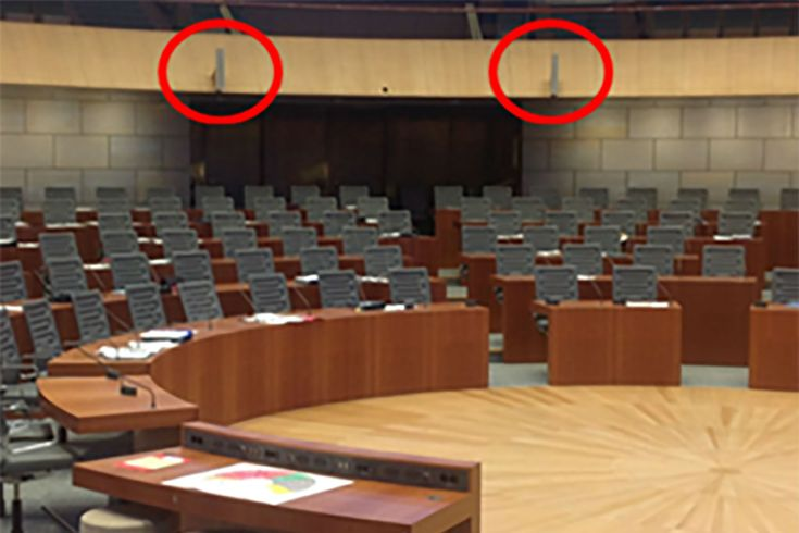 Parliament Hall Landtag in Dusseldorf, Germany. ACA-AMC, a WSDG company, in charge of the room acoustics and electro-acoustical systems. Sound System