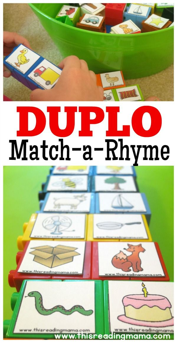 DUPLO Rhyming Word Matching Game with FREE Rhyming Pictures.