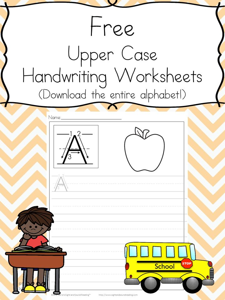 Free Printable Handwriting Worksheets - You can download the entire alphabet at one time.  There are at least 15 different worksheets that will be added to the series.