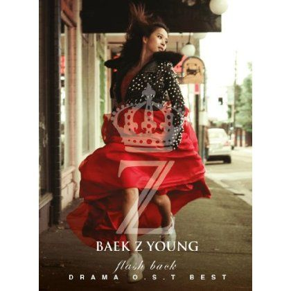 Baek Ji Young - Flash Back