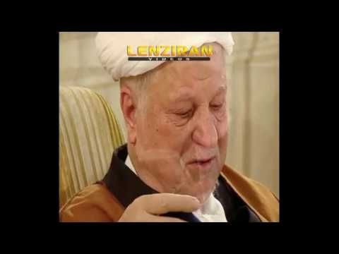 Less seen videos about Hashemi Rafsanjani   Lenziran / Video  news  & reports about Iran in video format
