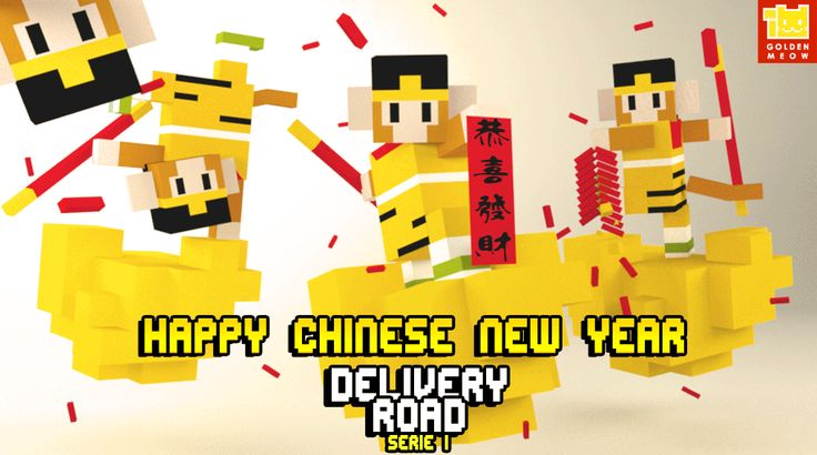Happy new year 2016! Year of the Monkey! From Delivery Road Team #DeliveryRoad