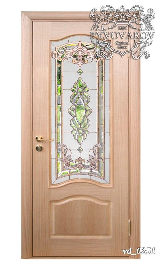Витражные двери. Закажите двери с витражами и рисунками на стекле.