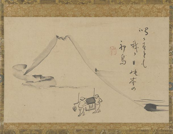 Mt. Fuji with poem | Sengai | Japanese art | Ink on paper | Early 19th century | Edo period | Freer and Sackler | F2001.6