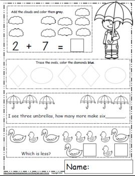 17+ images about Let's Learn S'more Math on Pinterest | Place ...