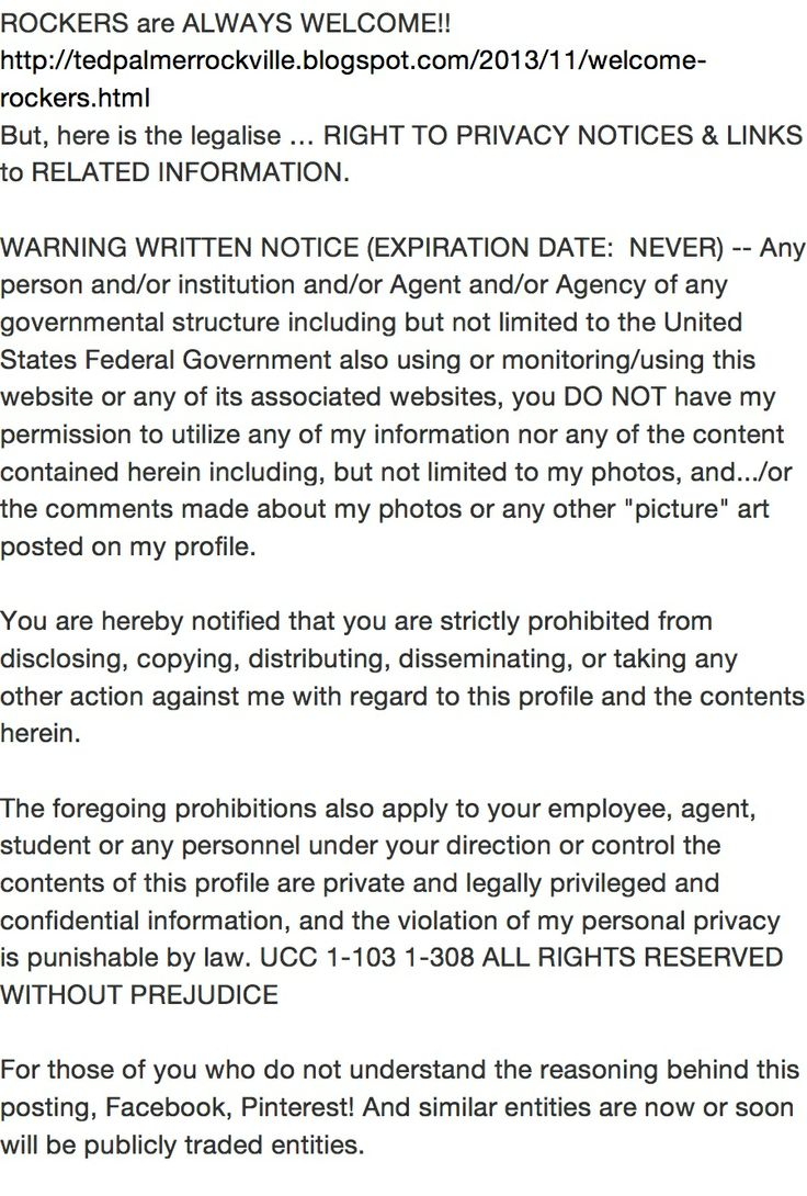 Right to privacy notice to all but rockers http tedpalmerrockville