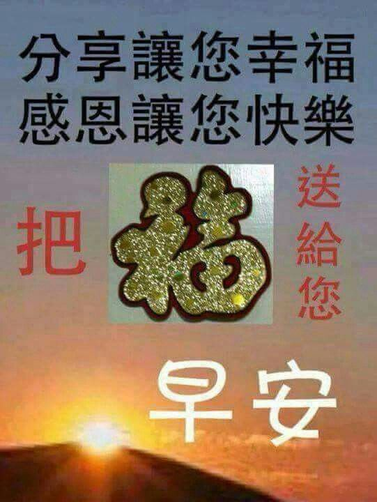 Couple Cartoon Wallpaper With Quotes 572 Best Good Morning Wishes In Chinese Images On