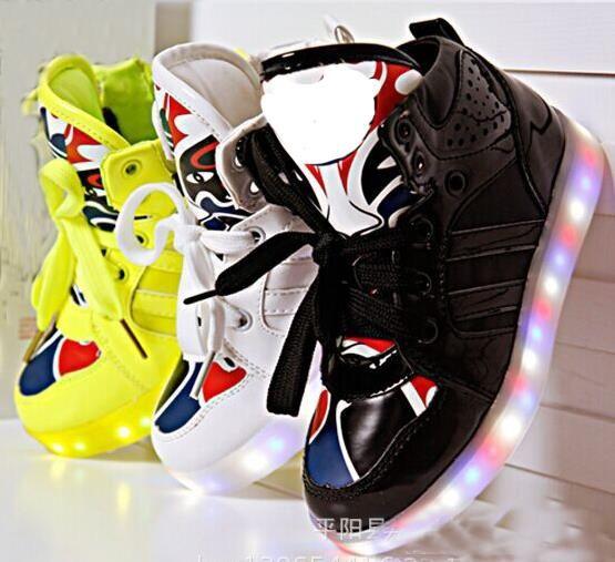 Обувь с бенам для мальчиков
