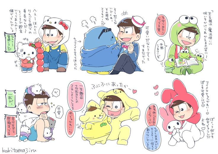 サンリオ×おそ松さん #Osomatsu-san #おそ松さん #サンリオ