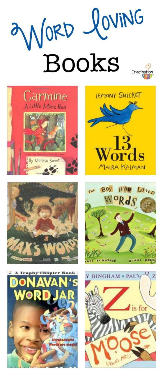 books about words - great for getting kids excited about vocabulary!