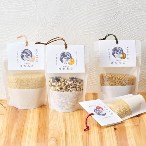 穀物 チャック袋【カードテンプレート】                                                       …                                                                                                                                                                                 もっと見る