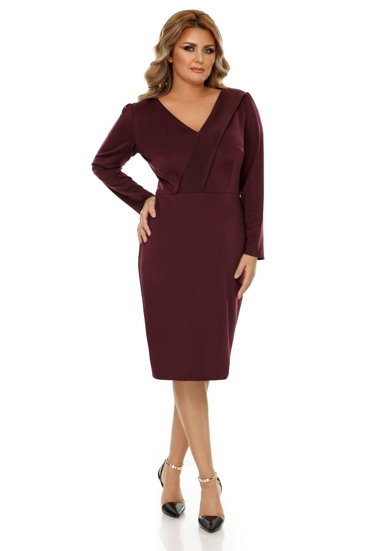 Rochie Plus Size Camila Pruna - Sofisticată datorită nuanței de mov prună, luxoasă datorită texturii ușor lucioase a țesăturii și elegantă datorită croielii conice, dedicată siluetelor plinuțe, rochia plus size Camila se dovedește a fi o alegere vestimentară fără cusur la numeroase ocazii festive sau evenimente d