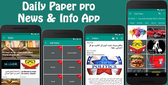 Daily Paper Pro - News & Info App . Daily Paper Pro is a complete news & information solution. It is equipped with a secured backend where news is published and verified by verified authors. Verified remote reporters can report news from the app also. Key features include: