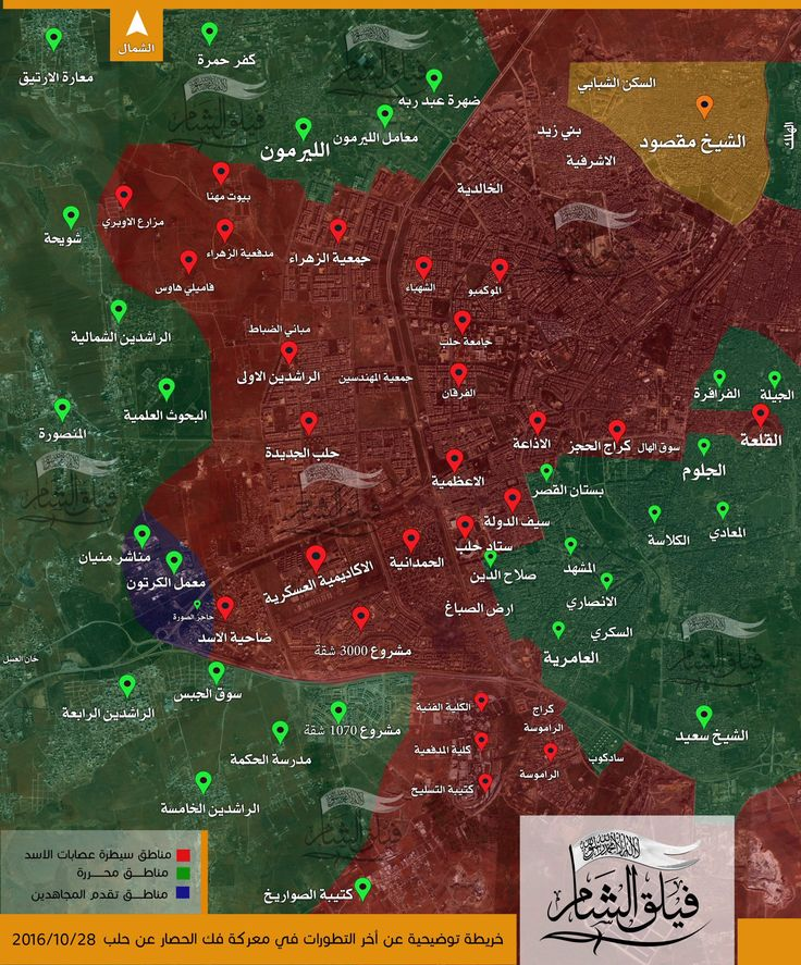 Opp. map showing situation in #Aleppo.  #Syria