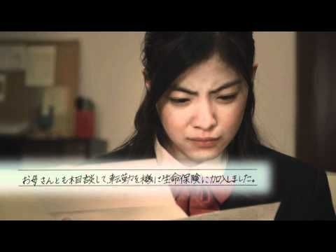 損保ジャパンCM 泣けるCM ピアノ編