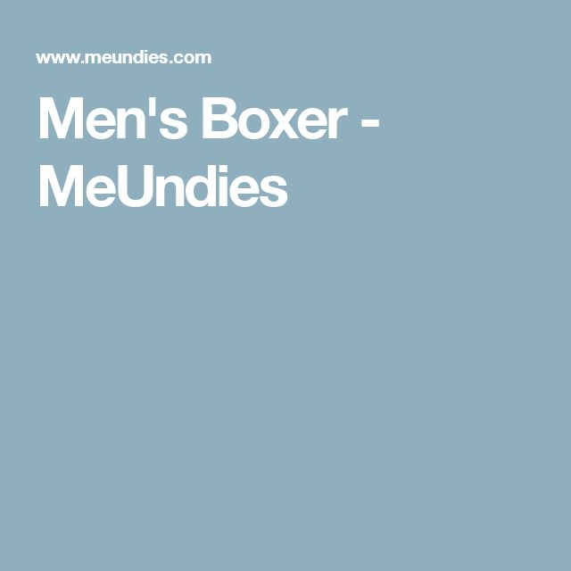 Men's Boxer - MeUndies
