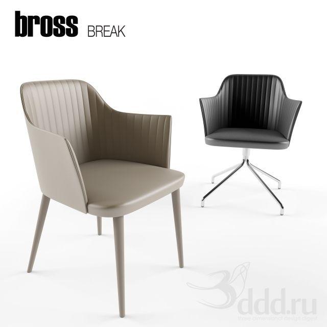 "3DDD Model - ""PROFI"" BROSS Break 3dsMax 2012 + fbx (Vray) : Стулья : Файлы : 3D модели, уроки, текстуры, 3d max, Vray"