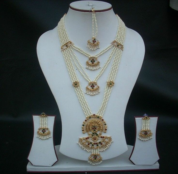 Indian Bridal Wedding Pearl Rani Haar Choker Necklace Sets: INDIAN RANI HAAR JEWELRY SET PEARL CZ BRIDAL LONG NECKLACE