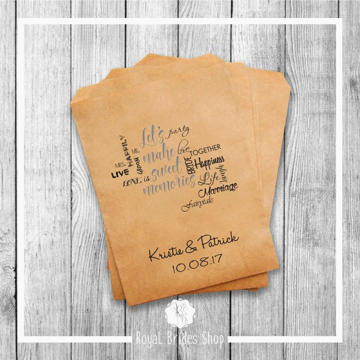 Wedding Favor Bags - Style 021