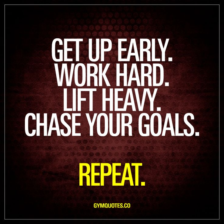 Quotes Working Hard Achieve Goals: 25+ Best Ideas About Getting Up Early On Pinterest