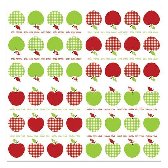 Servet Rosj Hasjana Apples Rood groen O81006