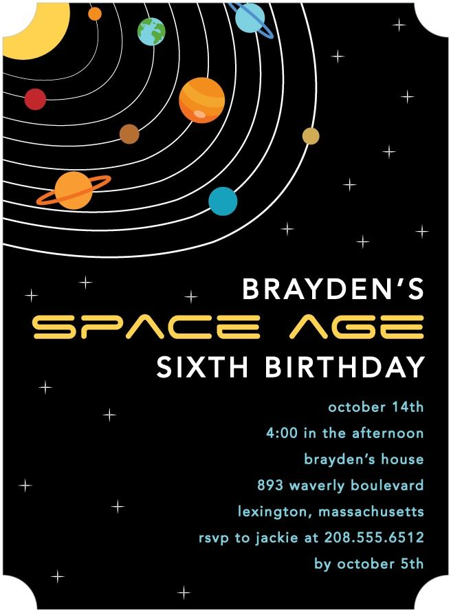Solar System Birthday Invitations | Party Invitations Ideas