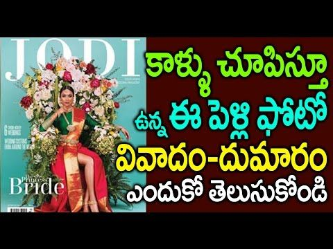 OMG!   Photo of Tamil bride with saree slit on a magazine cover sparks fury online   Tamil Bride - (More Info on: http://LIFEWAYSVILLAGE.COM/videos/omg-photo-of-tamil-bride-with-saree-slit-on-a-magazine-cover-sparks-fury-online-tamil-bride/)