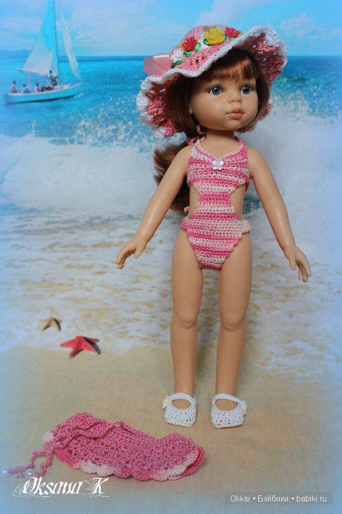 Купально-пляжный сезон или как уже хочется тепла / Paola Reina, Antonio Juan и другие испанские куклы / Бэйбики. Куклы фото. Одежда для кукол