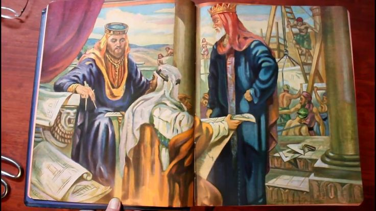 What's Inside the Masonic Bible? Let's Take a Look . . .