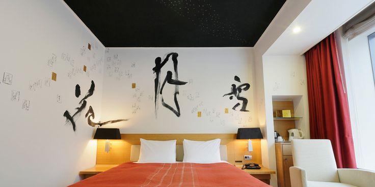 Park Hotel Tokyo Artist Room by Masako Inkyo