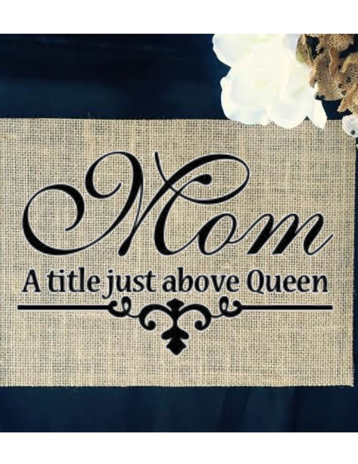 Mothers Day Sign. Mothers day sign fit for a queen! What a great Mothers Day or Birthday gift that will be remembered forever! This fabulous keepsake can be framed framed in an 8 x 10 frame to be disp