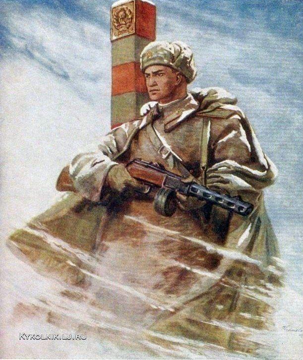 Соколов-Скаля Павел Петрович (Россия, 1899-1961) «Границы СССР охраняются непрерывно»