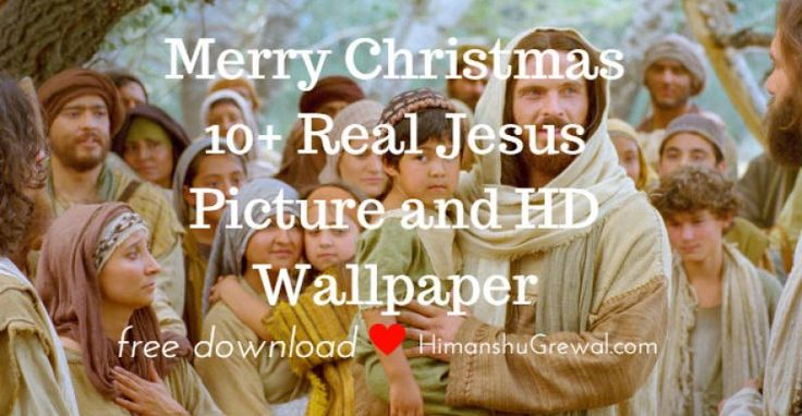 Latest Merry Christmas Pictures with Jesus Free Download