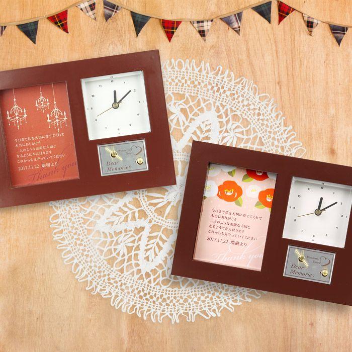 「両親へのプレゼント」 サンクスオルゴール (ブラウンクロック) http://www.farbeco.jp/parents.html
