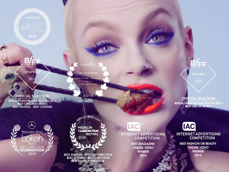 Vogue Korea presents MUK BANG (먹방)