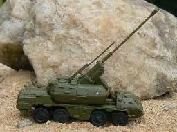 vojenská auta - Hledat Googlem