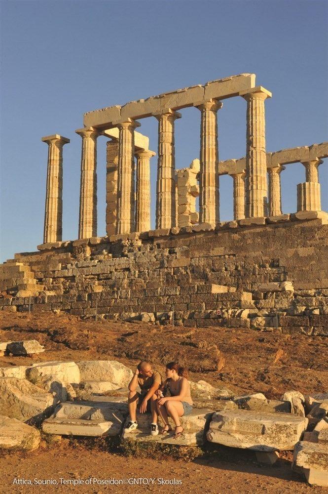 Athens European Best Destinations #Athens #travel #Europe #Ebdestinations #Greece