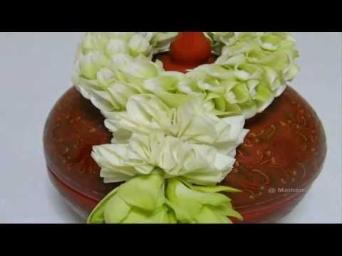 ▶ How to make a floral garland (Orchid) -- พวงมาลัยดอกไม้ - YouTube
