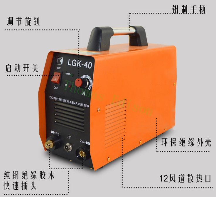 233.78$  Buy here - http://ali6xb.worldwells.pw/go.php?t=32707524883 - 220V 7KG Portable inverter welding machine air plasma arc cutting machine 233.78$