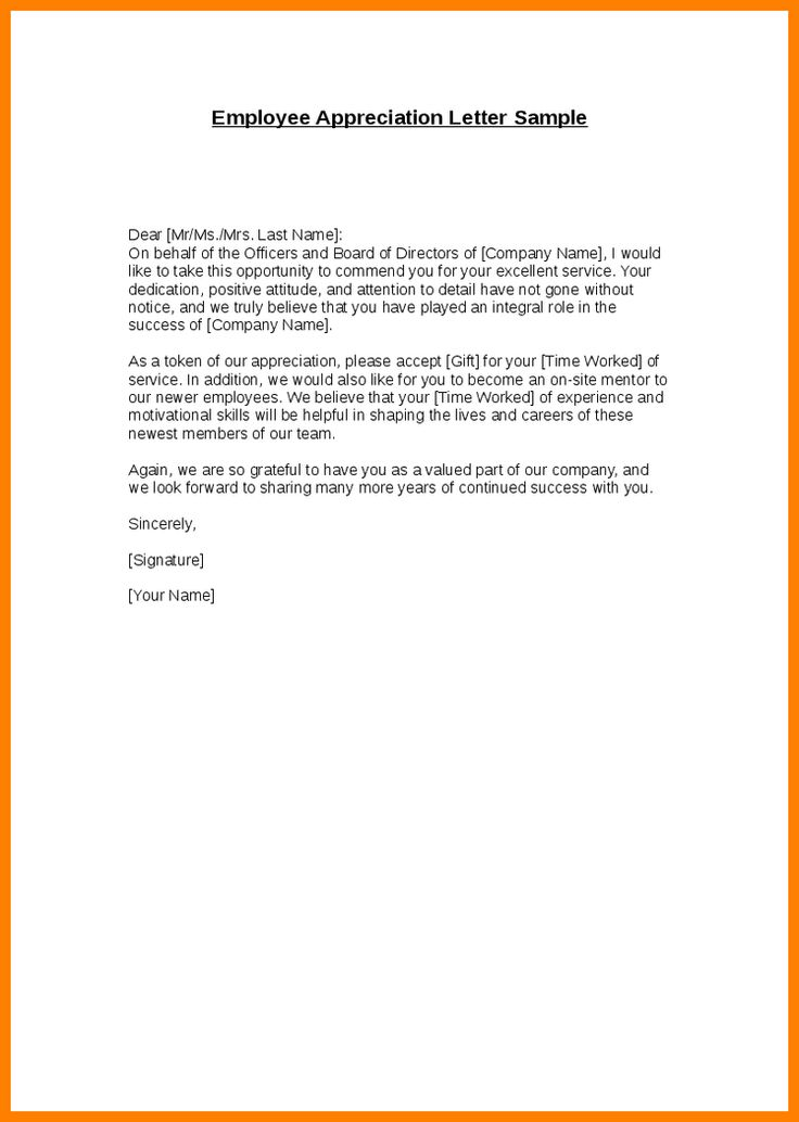 Best 25+ Employee recommendation letter ideas on Pinterest - employment offer letter